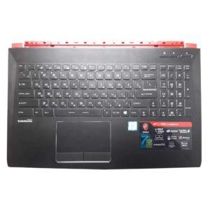 Верхняя часть корпуса с клавиатурой и подсветкой для ноутбука MSI GP62 (E2P-6J10216-Y31, E2P-6J102XX-Y31, 3076J3C224Y31, V143422GK1 RU, S1N3ERU, S1N3ERU2U1SA000)