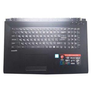Верхняя часть корпуса с клавиатурой и подсветкой для ноутбука MSI GP72M, GP72M 7REX Leopard Pro без тачпада (E2P-793C223-P89, 160408-006, 307793C223P89, V143422FK1 RU, S1N3ERU, S1N3ERU2T1SA000) Б/У