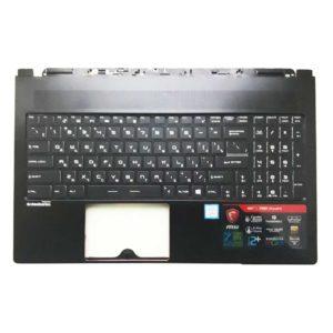 Верхняя часть корпуса с клавиатурой и подсветкой для ноутбука MSI GS63, GS63 7RD Stealth без тачпада (E2P-6K1C216-Y31, 3076K1C216Y31, V143422FK1 RU, S1N3ERU, S1N3ERU2T1SA000) Б/У